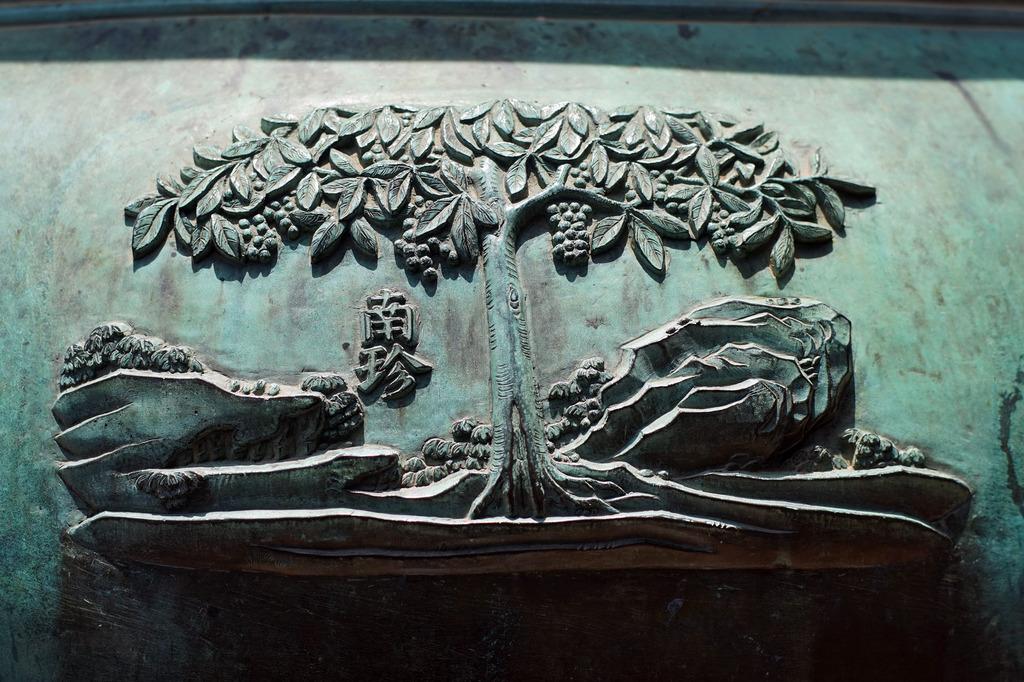 Langsat tree